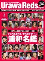 SOCCERZ(サッカーズ) 2007 3