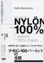 NYLON100%