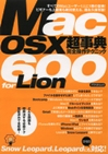 Mac OS X �����T�@���S����e�N�j�b�N600 for Lion